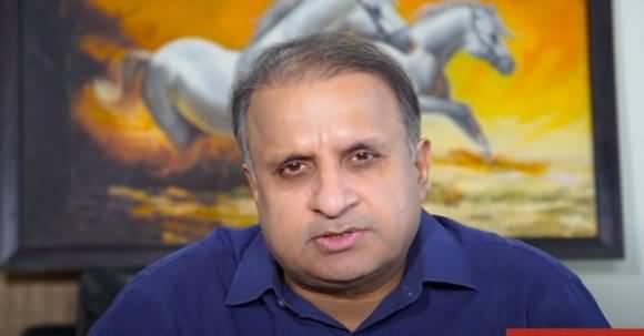 PDM Quetta Jalsa - Army Getting Impatient As Sheikh Rashid Issues Alarming Threats? Rauf Klasra's Vlog