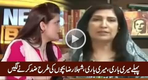 Pehle Meri Baari, Meri Baari - Shehla Raza Behaving Like A Child in Live Show