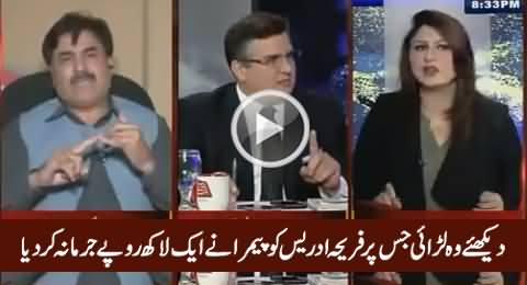 PEMRA Fine Fareeha Idrees Over Fight Between Danial Aziz & Shaukat Yousafzai