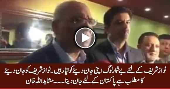 People Are Ready To Sacrifice Their Lives For Nawaz Sharif - Mushahid Ullah Khan