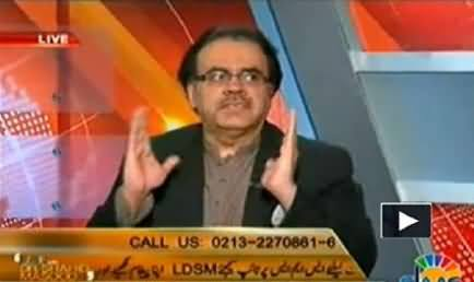 People Are So Angry with Geo and They Are Finding Geo Employees to Kill Them - Dr. Shahid Masood
