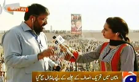 People Chant Daghi, Daghi and No Hashmi Slogans in PTI Jalsa Multan Venue - Geo News Report