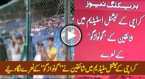 People Chanting Go Nawaz Go At National Stadium Karachi During T20 Cricket Match