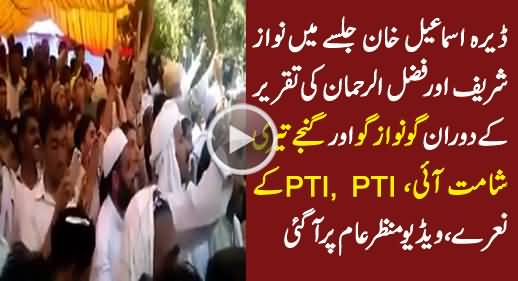 People Chanting Go Nawaz Go During Nawaz Sharif & Fazal ur Rehman Speech in DI Khan