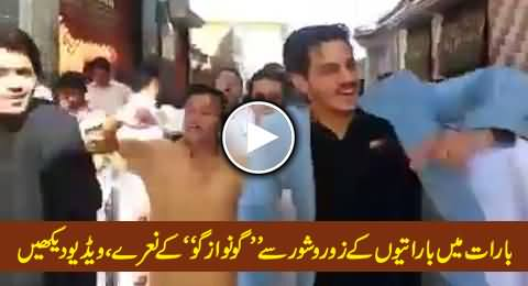 People Chanting Go Nawaz Go in a Baraat While Doing Bhangra, Must Watch