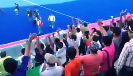 People Chanting Go Nawaz Go in Asian Games with Great Passion