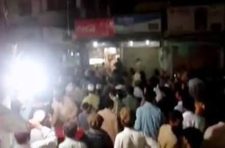 People Dancing on Go Nawaz Go Slogan in a Public Rally, Must Watch