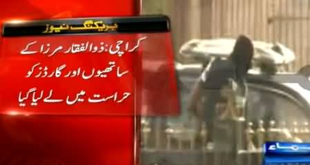 People in Masks Caught on Camera While Damaging Zulfiqar Mirza's Car Outside SHC