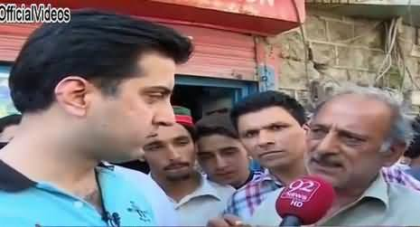 People of Abbottabad Views About PTI Govt Performance in KPK, Must Watch
