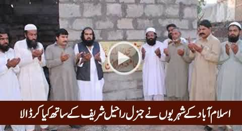 People of Islamabad Pay Tribute to General Raheel Sharif in A Unique Way