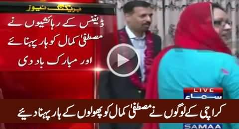 People of Karachi Welcome Mustafa Kamal with Flowers