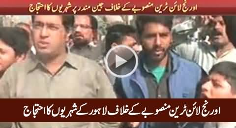People of Lahore Protesting Against Orange Line Metro Train Project
