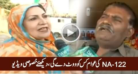 People of NA-122 Are Going to Vote for PTI or PMLN, Watch Special Video