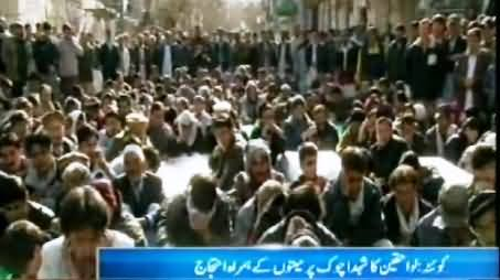 People of Quetta Protest and Sit-in At Shuhada Chowk After Mastung Blast