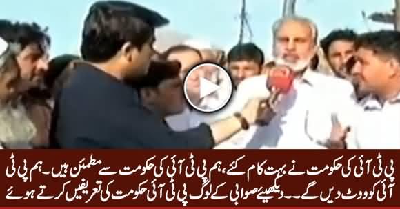 People of Sawabi Praising PTI Govt, Bashing Nawaz Sharif & Fazal ur Rehman