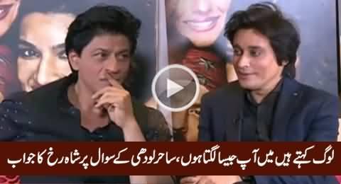 People Say Me I Look Alike You, Sahir Lodhi Asks Shahrukh Khan