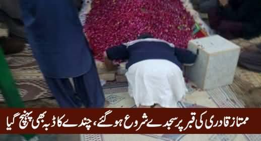 People Start Worshiping Mumtaz Qadri's Grave, Qabar Par Sajde Shuru Ho Gaye
