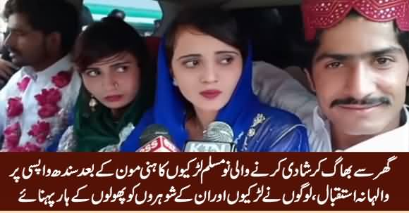 People Warmly Welcome Newly Converted Muslim Sisters After Returning Back to Sindh
