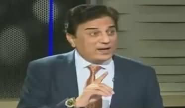 People Will Remember Iftikhar Chaudhry Through Arsalan Iftikhar - Naeem Bukhari