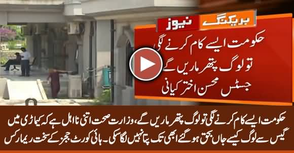 People Will Throw Stones At You - IHC Judges Harsh Remarks About Health Ministry