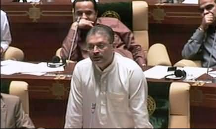 Peoples Party Always Does Rigging in Elections - Sharjeel Memon Slip of Tongue in Assembly
