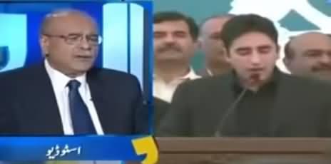 Peoples Party Ki Kahani Khatam, Zardari Ne Baira Gharq Kar Diya - Najam Sethi