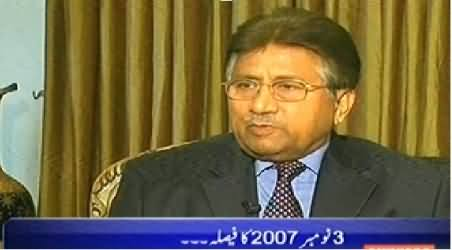 Pervez Musharraf Exclusive Interview with Moeed Pirzada On Express News - 29h December 2013