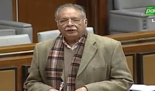 Pervaiz Rasheed Complete Speech In Senate Session - 18th January 2021