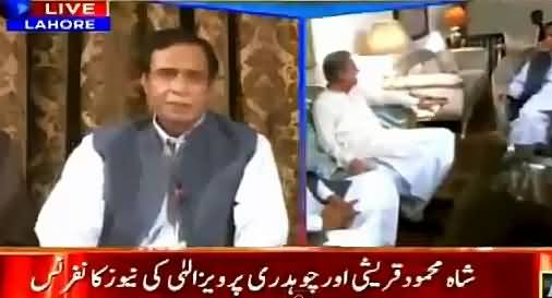 Pervez Elahi Bashing Shahbaz Sharif In His Press Conference Today