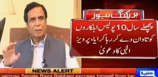 Pervez Elahi Bashing Shahbaz Sharif & Rana Sanaullah on Choto Gang Issue