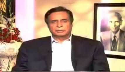 Pervez Elahi Exposed Shahbaz Sharif Drama on Chiniot Mineral Reservoirs