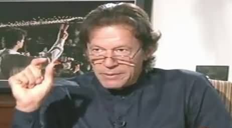 Pervez Elahi Govt Was Much Better Than Shahbaz Sharif's Govt in Punjab - Imran Khan