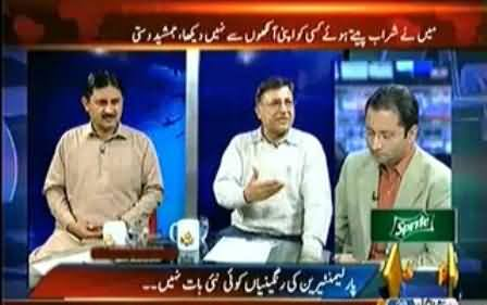Pervez Hoodbhoy Criticising Jamshaid Dasti on Exposing Immoral Activities of Parliamentarians