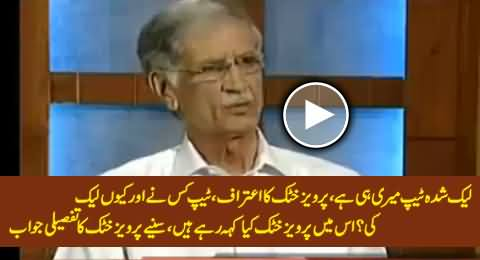 Pervez Khattak Reply To His Leaked Audio Tape in Saleem Safi's Show