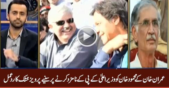 Pervez Khattak Response on Mehmood Khan's Nomination As CM KPK by Imran Khan