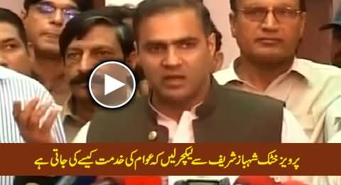 Pervez Khattak Should Take Lecture From Shahbaz Sharif How to Serve People - Abid Sher Ali