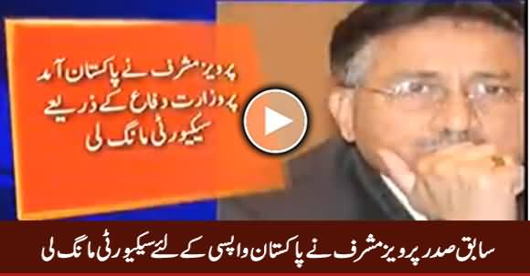 Pervez Musharaf Demands Security Before Coming to Pakistan