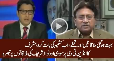 Pervez Musharaf Expressing His Solid Stance On Kashmir While Talking on Indian Tv