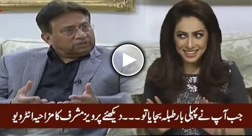 Pervez Musharaf Hilarous Interview in Comedy Show Kyunke Jamhoriyat Hai