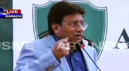 Pervez Musharraf Addressees To APML Youth Wing Meeting – 17th May 2015