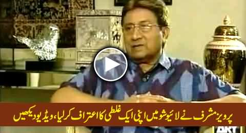 Pervez Musharraf Admits One of His Mistake in His Regime in Live Show