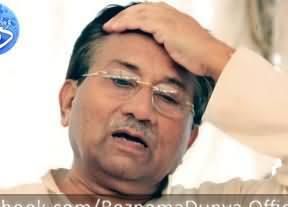 سابق صدر پرویز مشرف رہائی کے احکامات کے بعد عبدالرشید غازی قتل کیس میں گرفتار