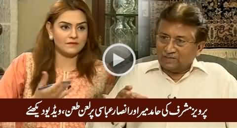 Pervez Musharraf Bashing Ansar Abbasi & Hamid Mir in Live Show