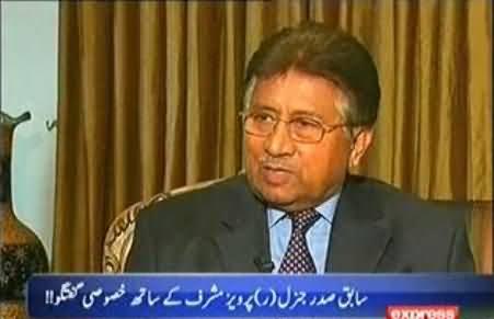 Pervez Musharraf Blasting Reply To Asif Zardari on Calling him
