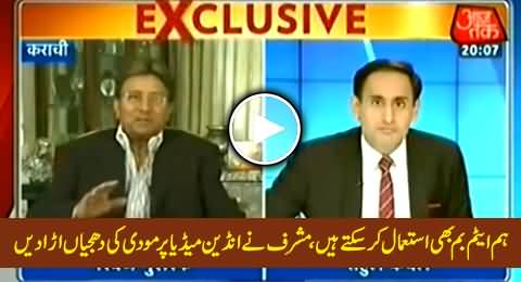 Pervez Musharraf Blasts Indian Army and Narendra Modi in His Interview to Indian Media