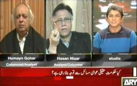Pervez Musharraf Can Not Be Tried Alone in Treason Case - Hassan Nisar
