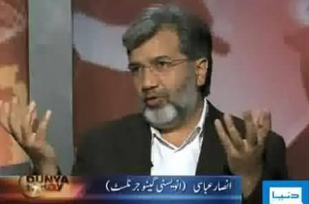Pervez Musharraf Case will Decide Who is Supreme, Civil Govt or Military Leadership - Ansar Abbasi