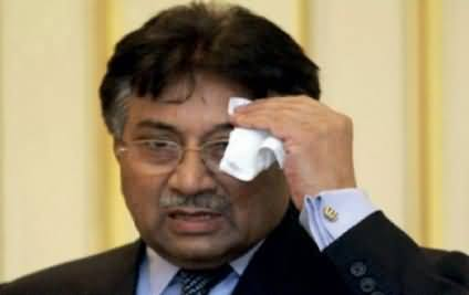 Pervez Musharraf Gets Ill After hearing the Name of FBI and Apologize to Present before FBI