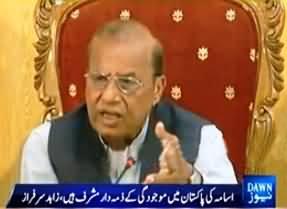 Pervez Musharraf Got A Huge Amount of Money From Osama Bin Laden and Accommodated Him in Abbottabad - Mian Zahid Sarfaraz