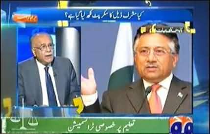 Pervez Musharraf Has No Health Problem, It Was His Plan To Not To Appear Before Court - Najam Sethi
